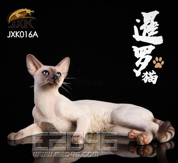 Siamese Cat Lying Posture A (DOLL)