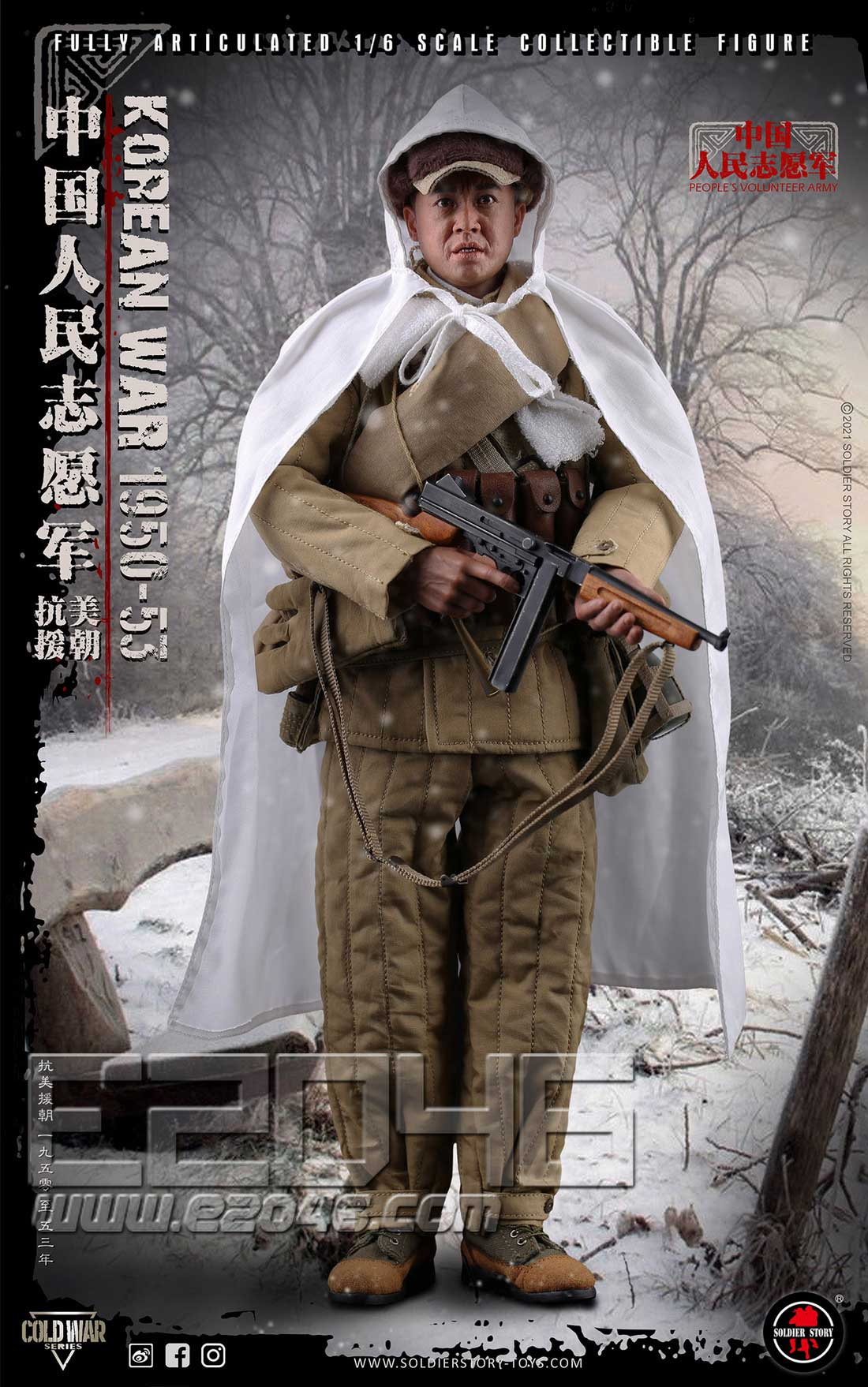 Chinese People Volunteer Army (DOLL)