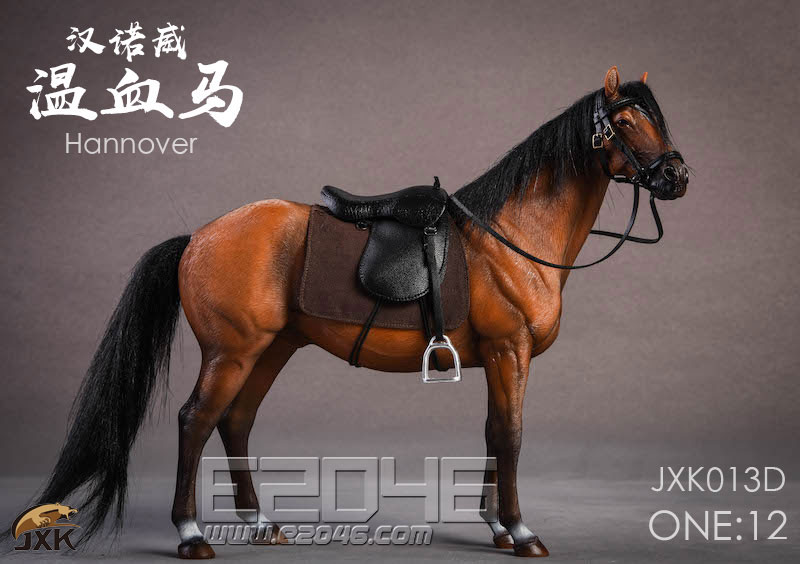 Hanover Warm-blooded Horse D (DOLL)