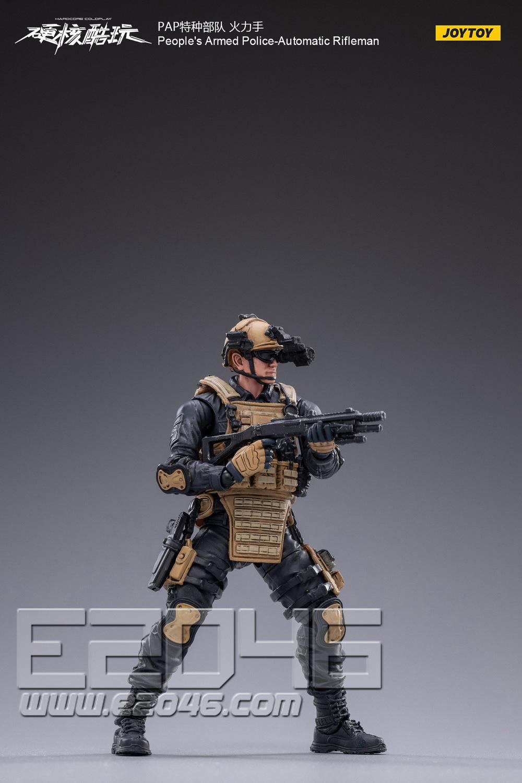 Automatic Rifleman (DOLL)
