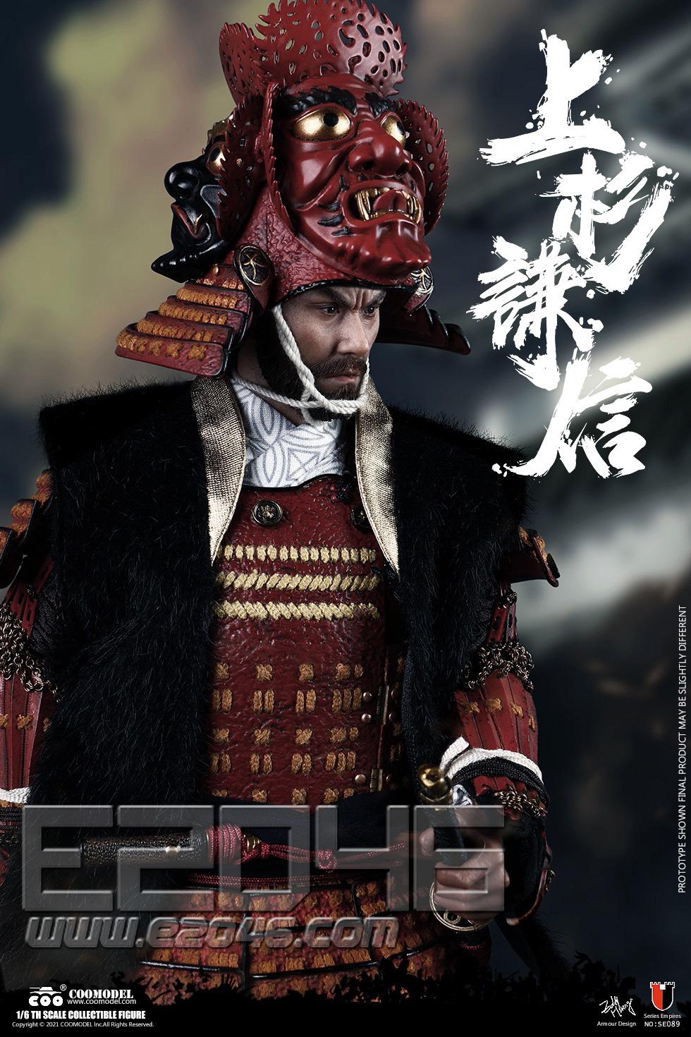 Uesugi Kenshin Deluxe Version (DOLL)
