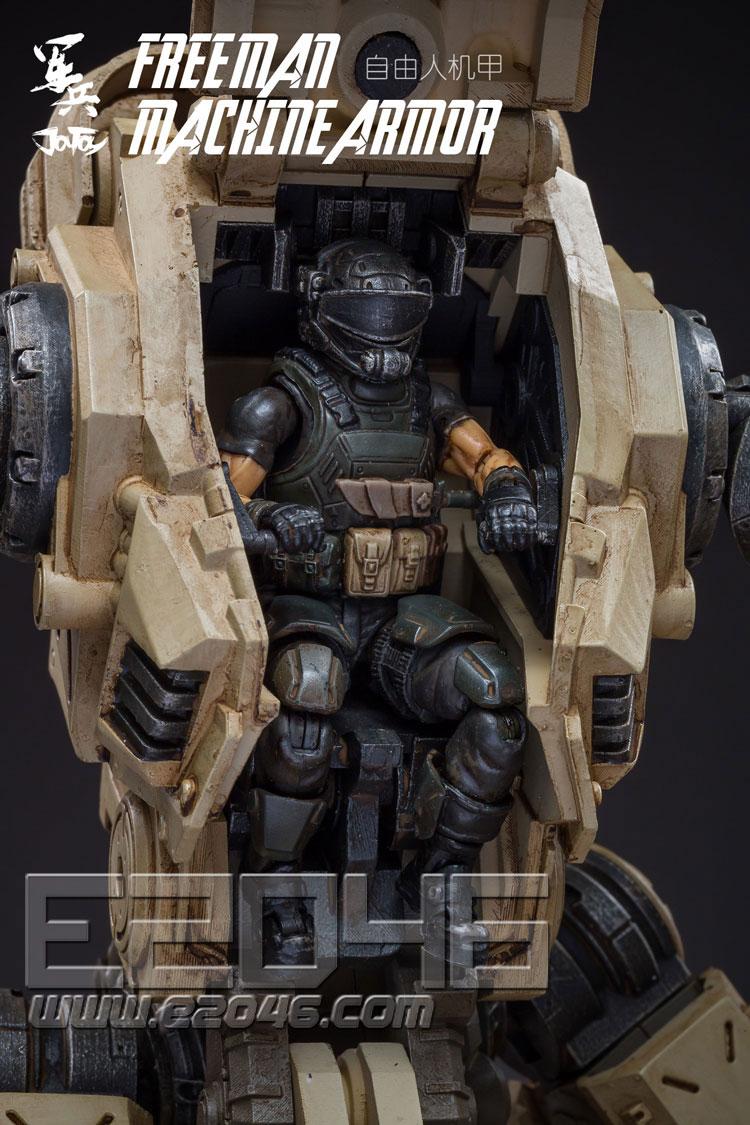 Free Man Tactical Mecha Sandy (DOLL)