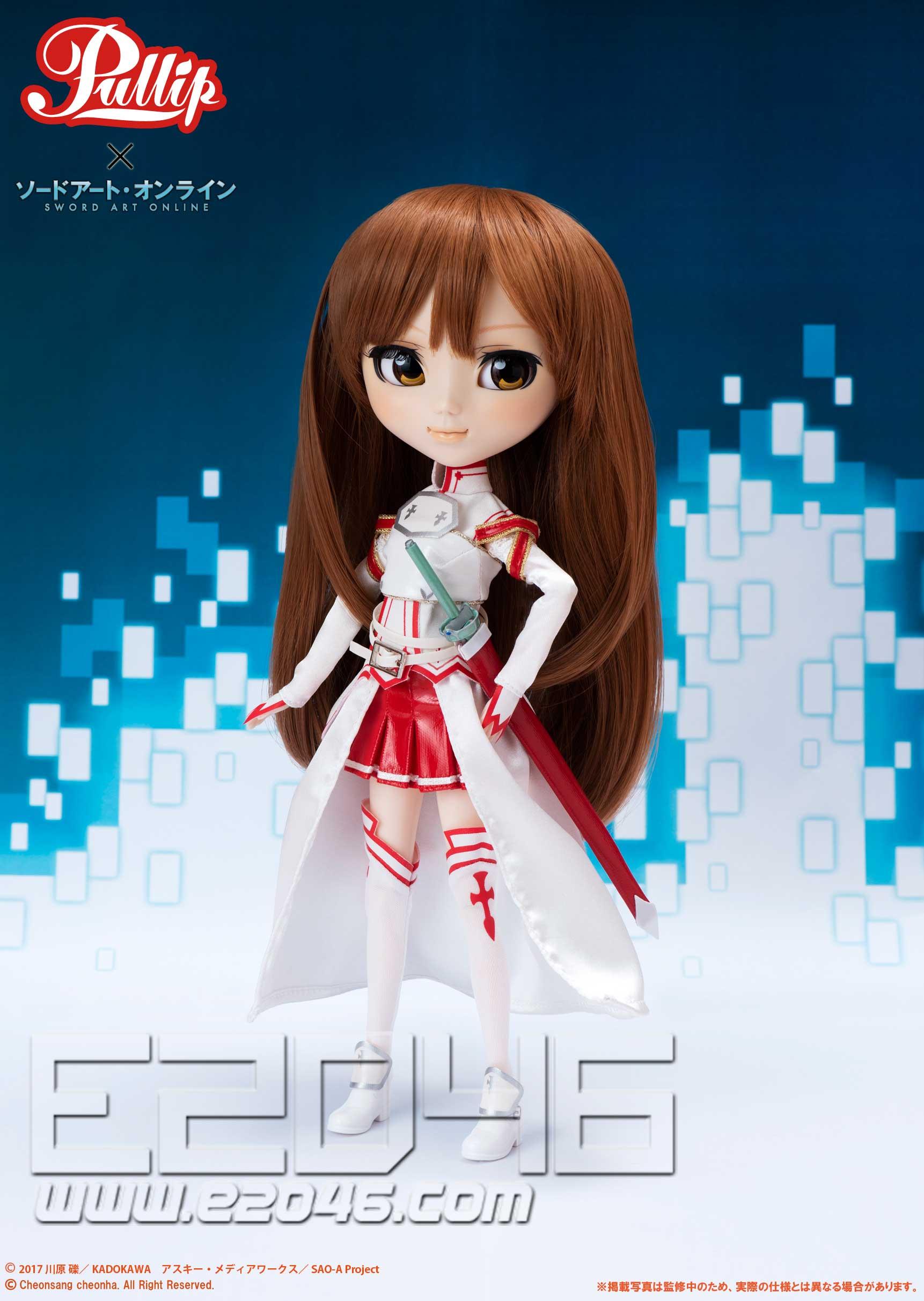 Asuna (DOLL)
