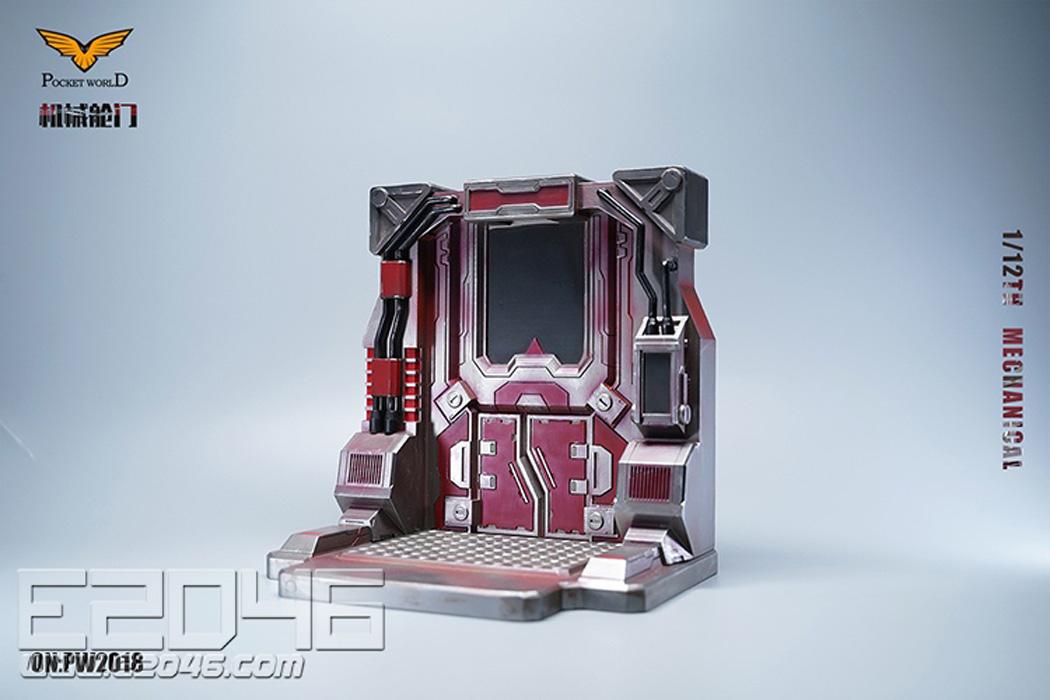 Mechanical Hatch Door (DOLL)