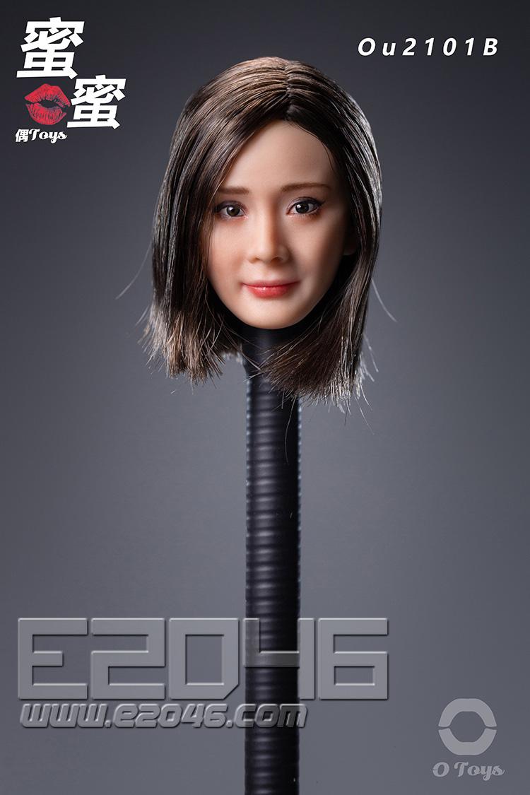冪 B (人偶)
