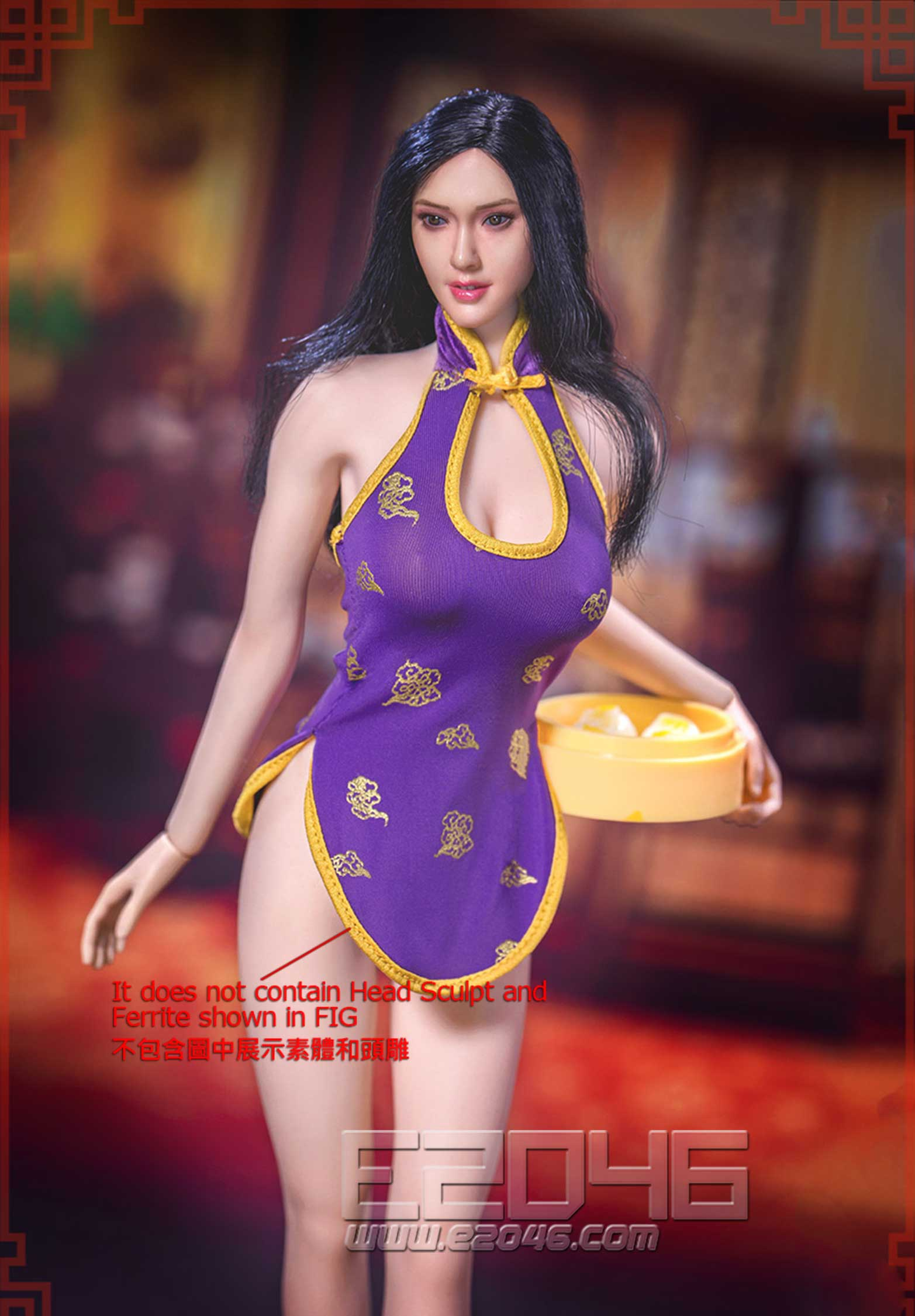 Chinese Restaurant Waitress Ultra Short Cheongsam D (DOLL)