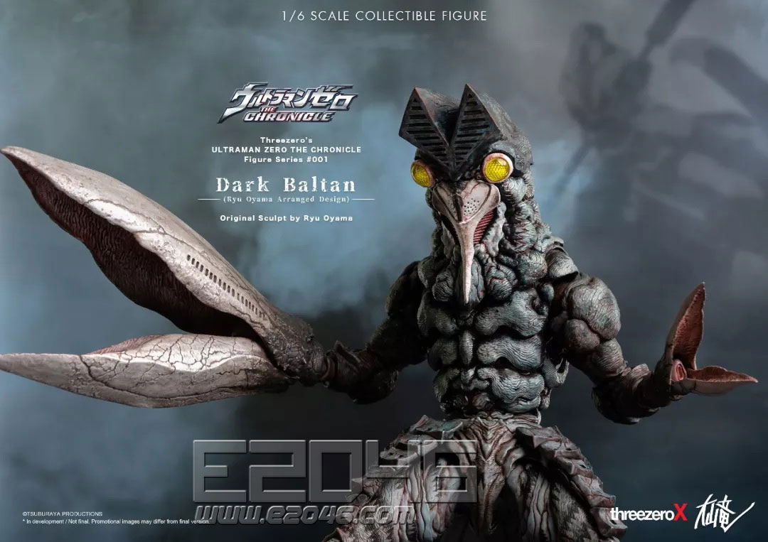 Dark Baltan (DOLL)
