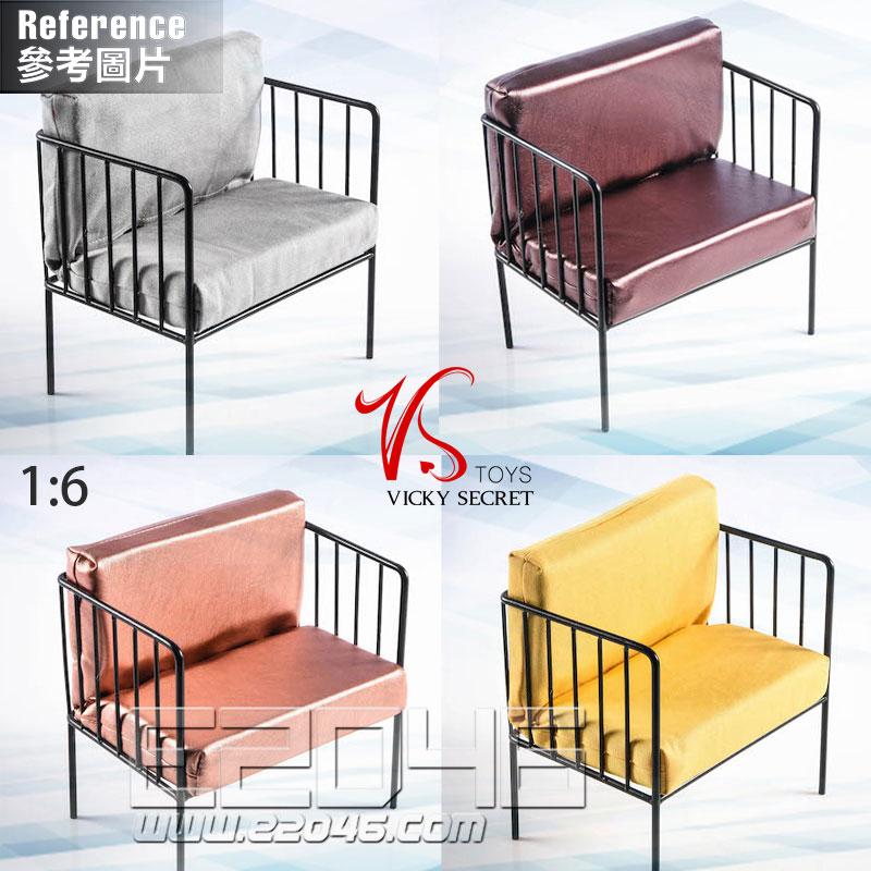 Iron Modern Sofa C (DOLL)