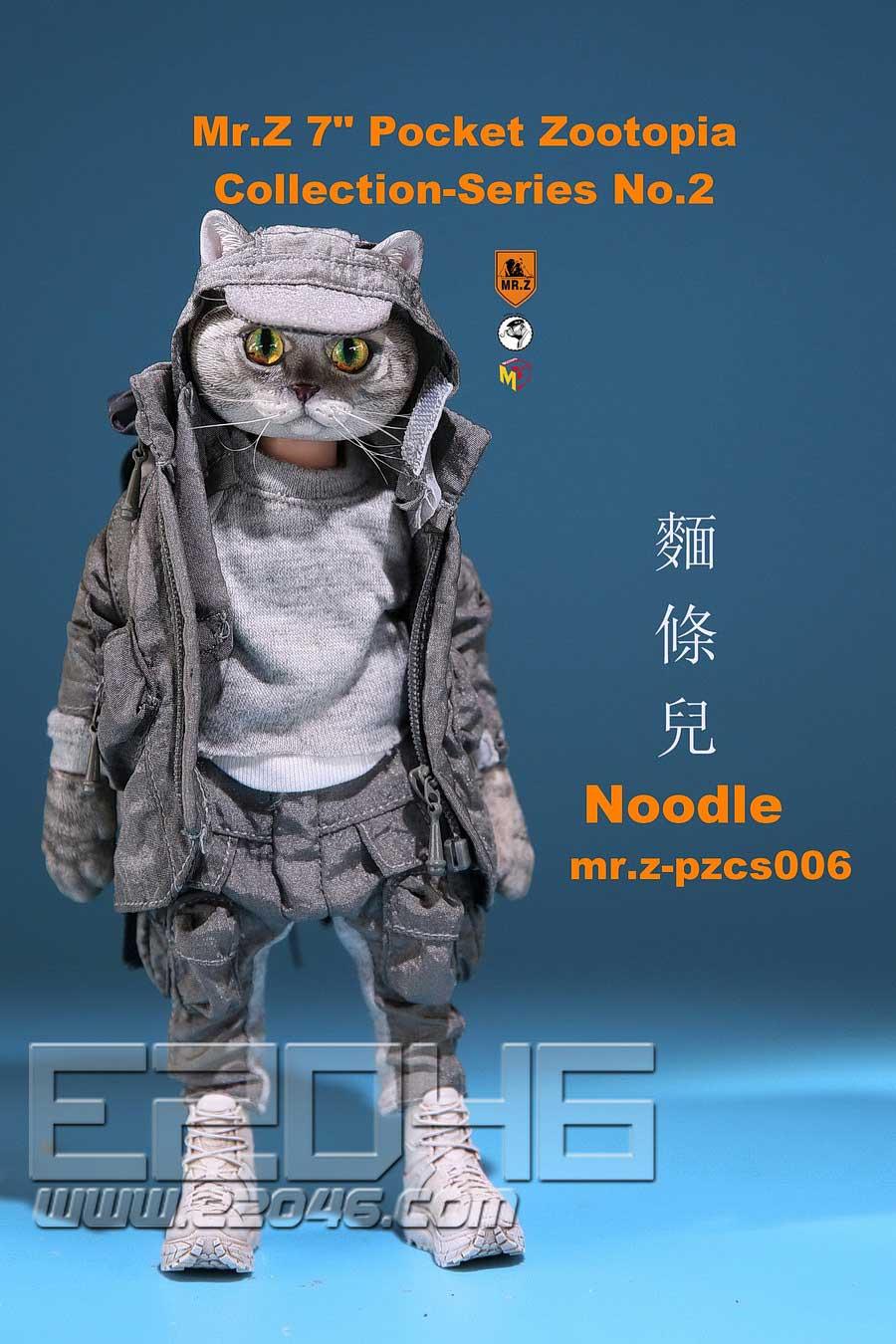 Noodle (DOLL)