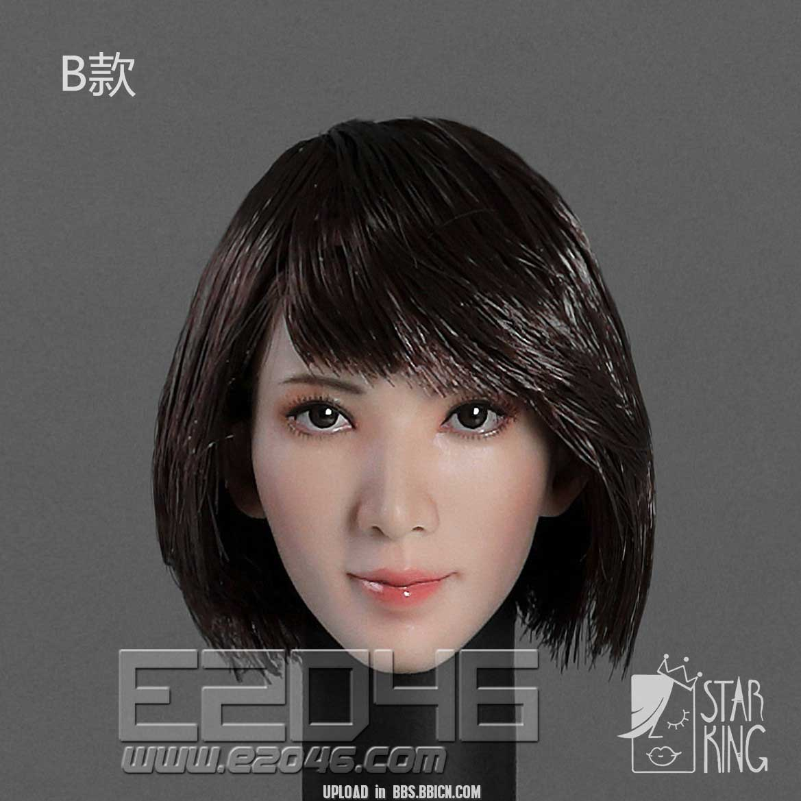 Asian Beauty Head Carving B (DOLL)
