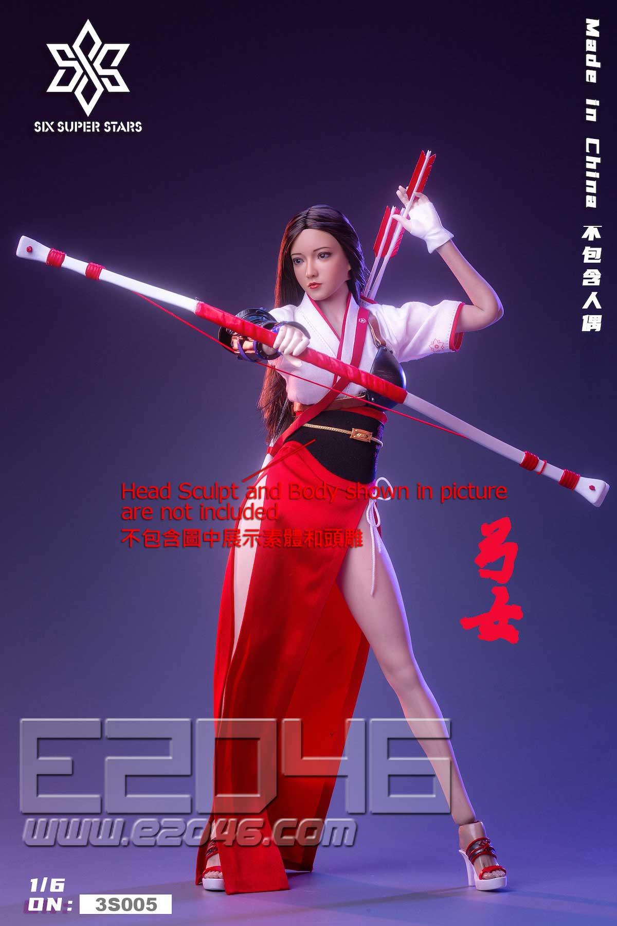 Female Archer Costume Set (DOLL)