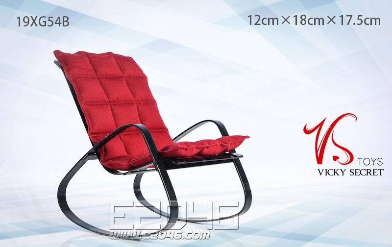 Iron Modern Sofa B (DOLL)