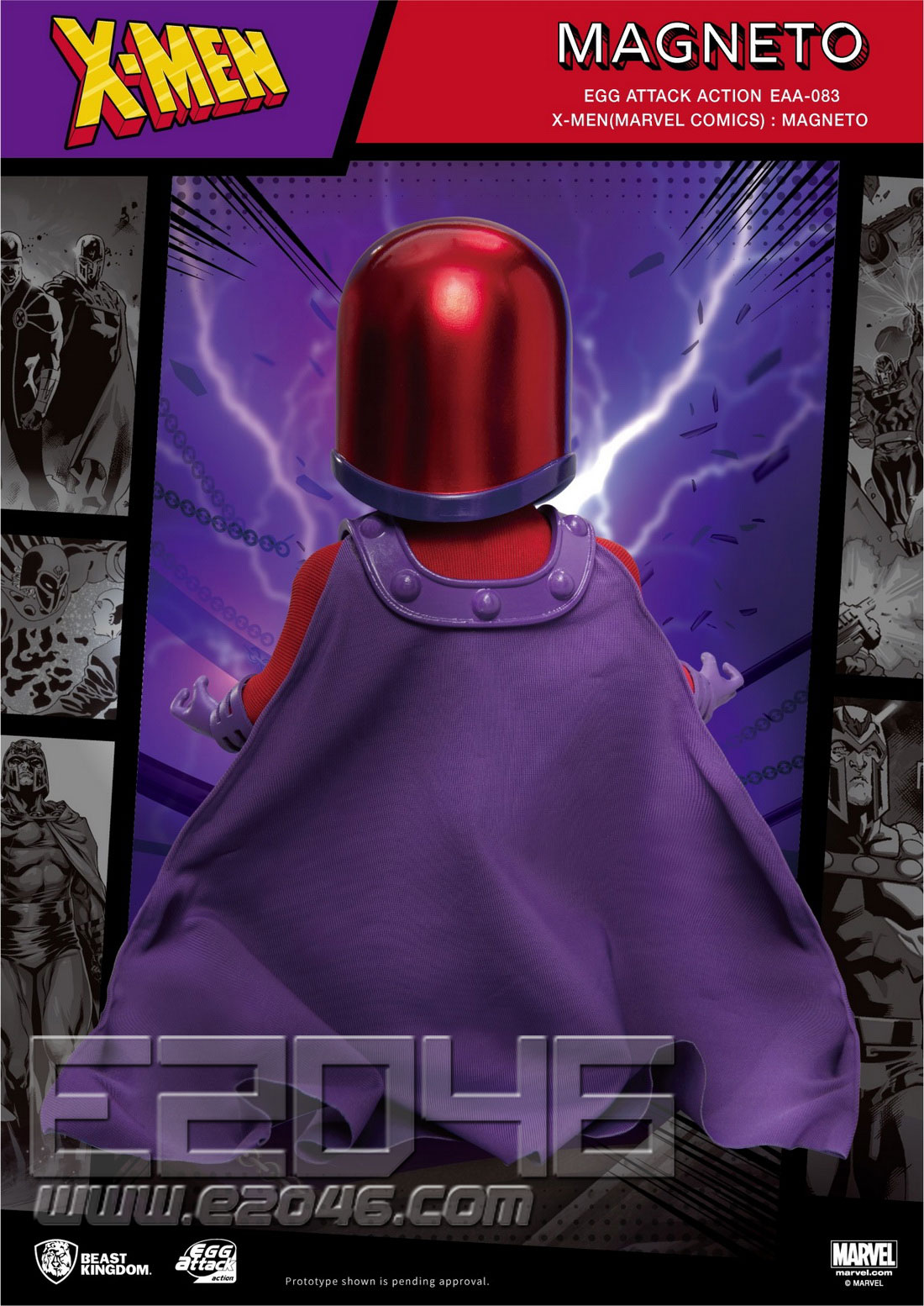 Magneto Standard Edition (DOLL)