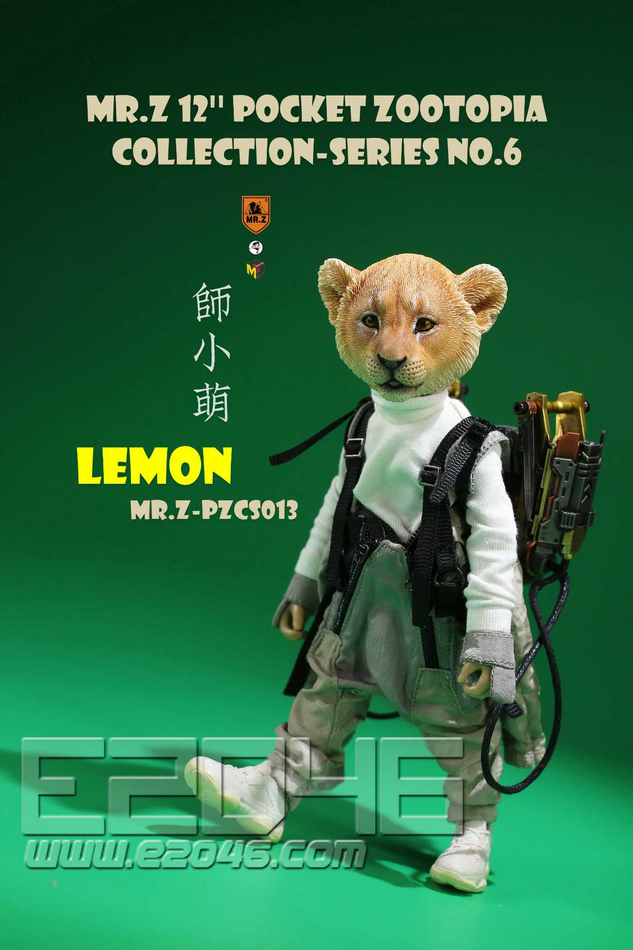 Lemon (DOLL)