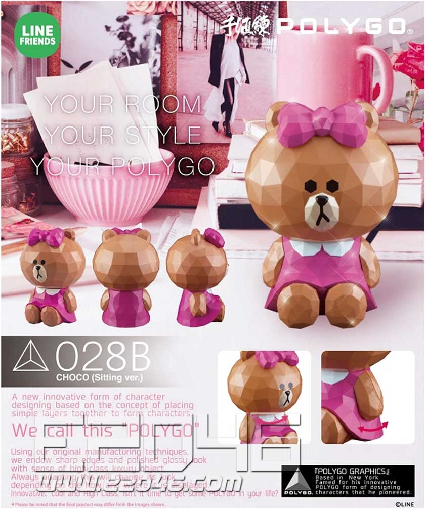 Choco Sitting Version (DOLL)