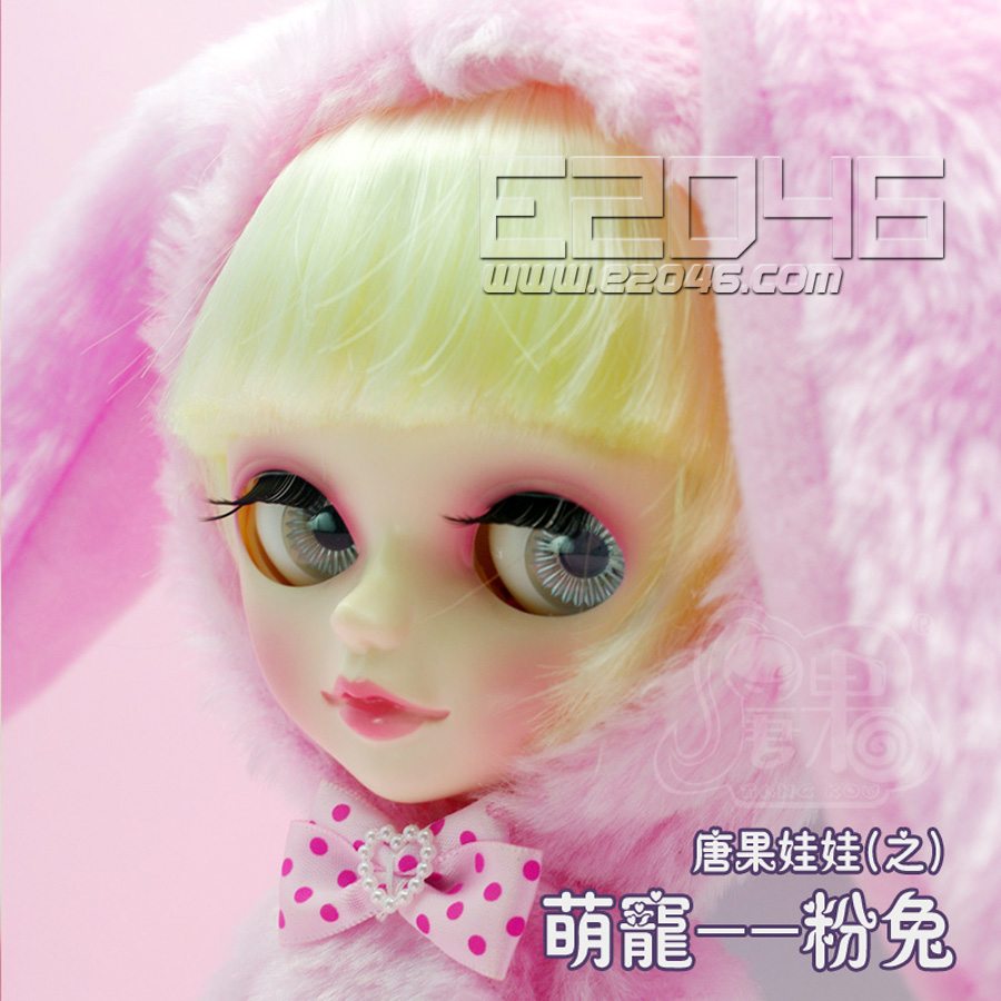 Pink Rabbit (Dolls)