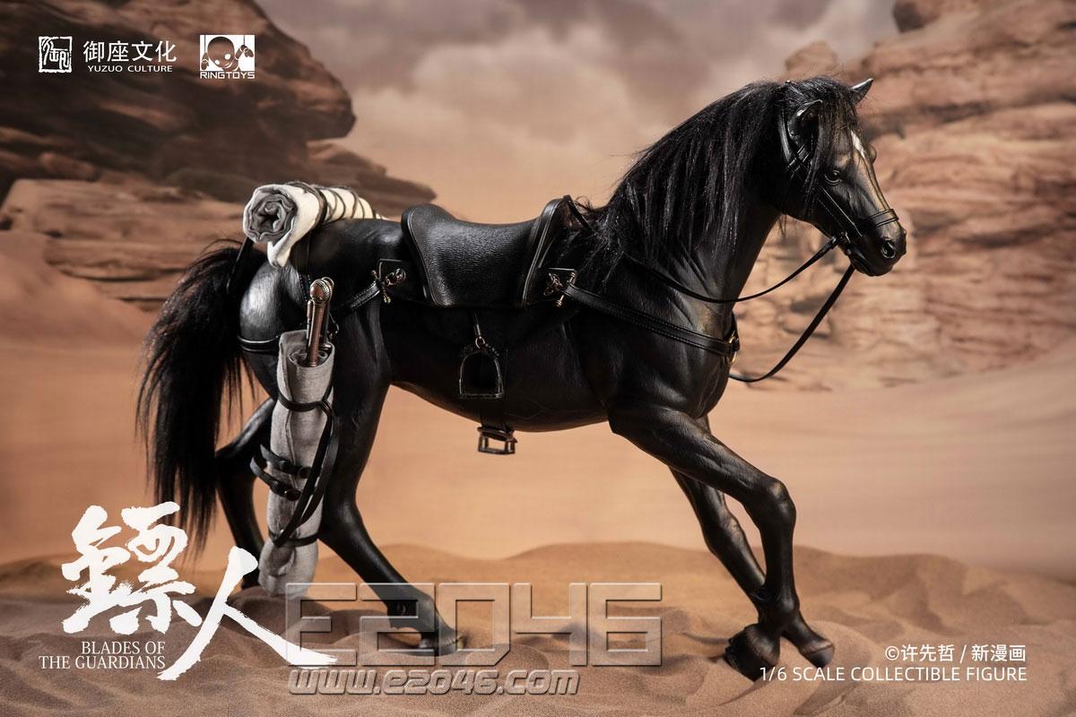 Dark Horse (DOLL)
