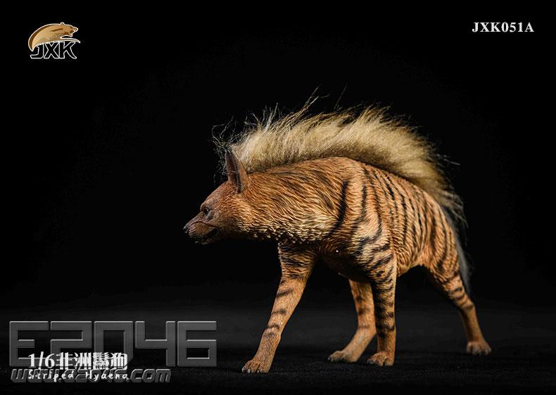Striped Hyena A (DOLL)