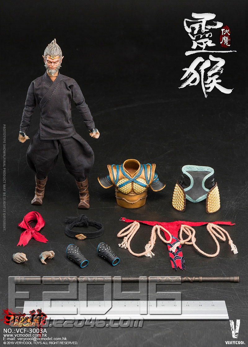 Monkey King Standard Edition (DOLL)