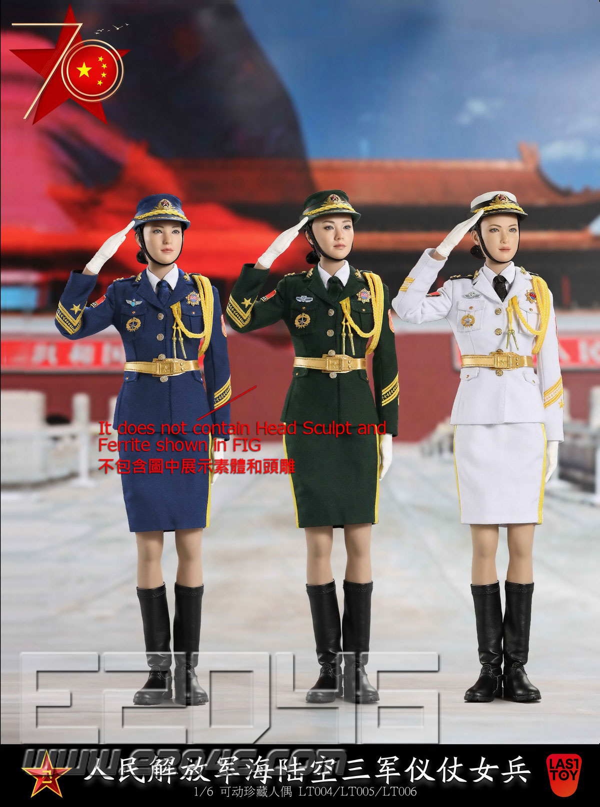 People's Liberation Army Female Costume Suit (DOLL)