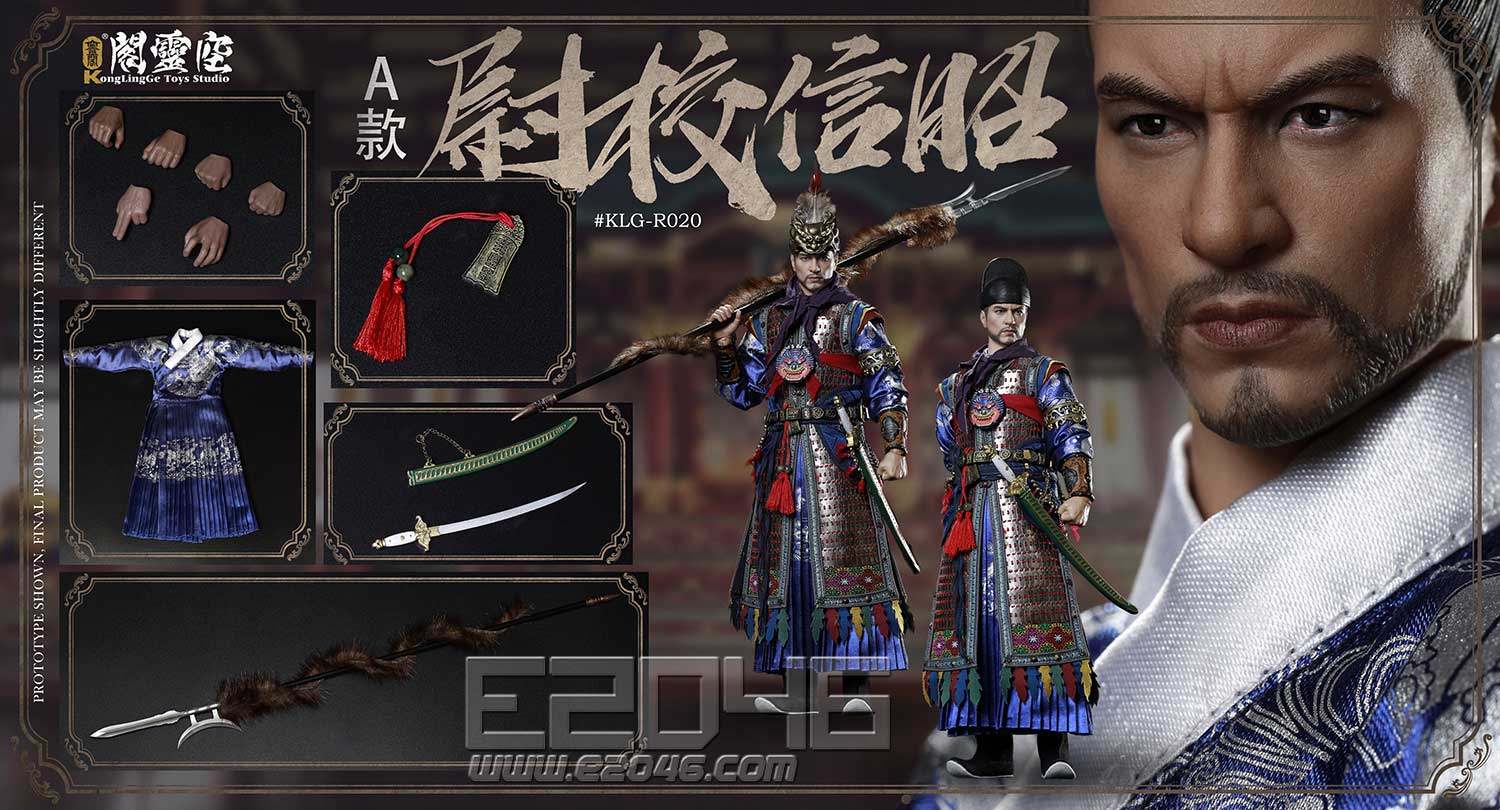 Captain Zhao Xin A (DOLL)