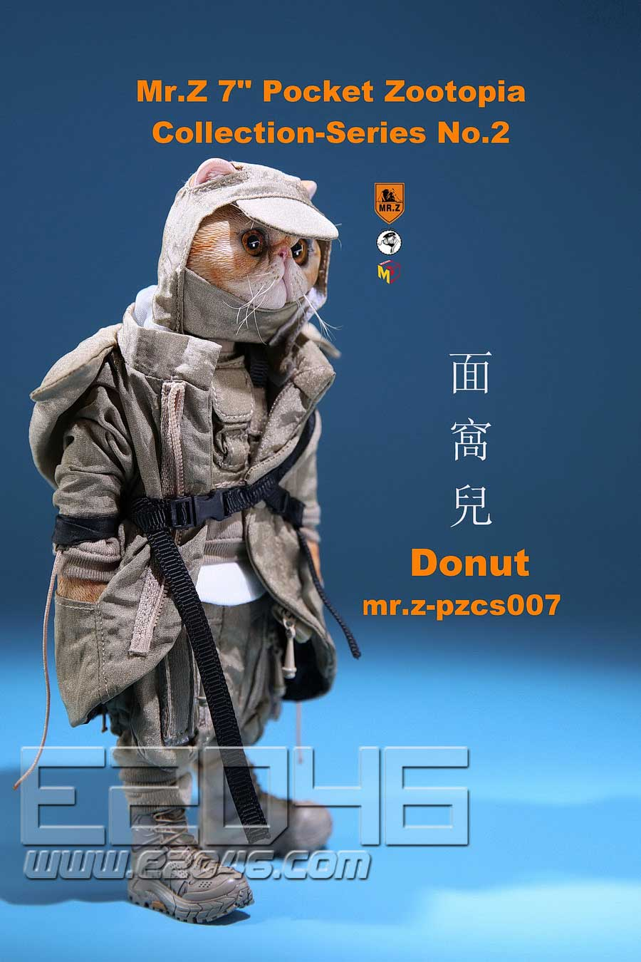 Donut (DOLL)