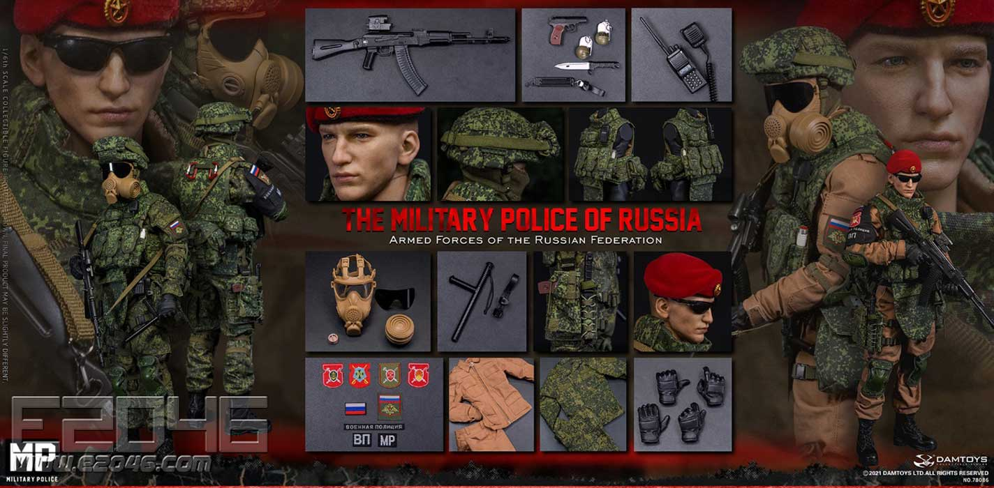 Armed Forces of The Russian Federation (DOLL)
