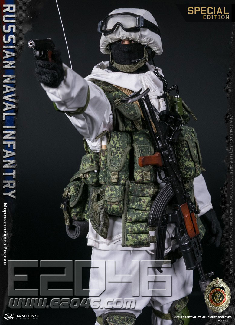 Russian Naval Infantry Special Edition (DOLL)