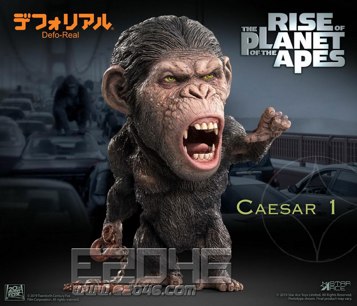 Caesar 1 Normal Edition (DOLL)