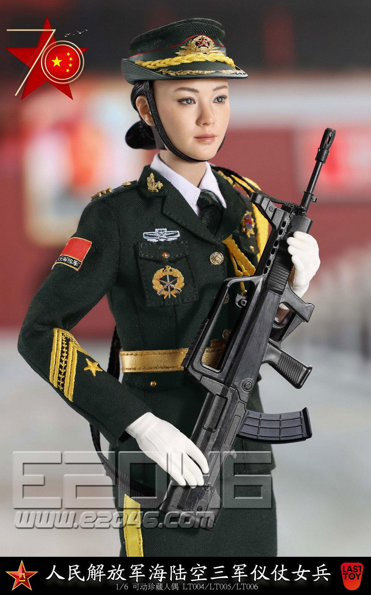 陆军女兵 (人偶)