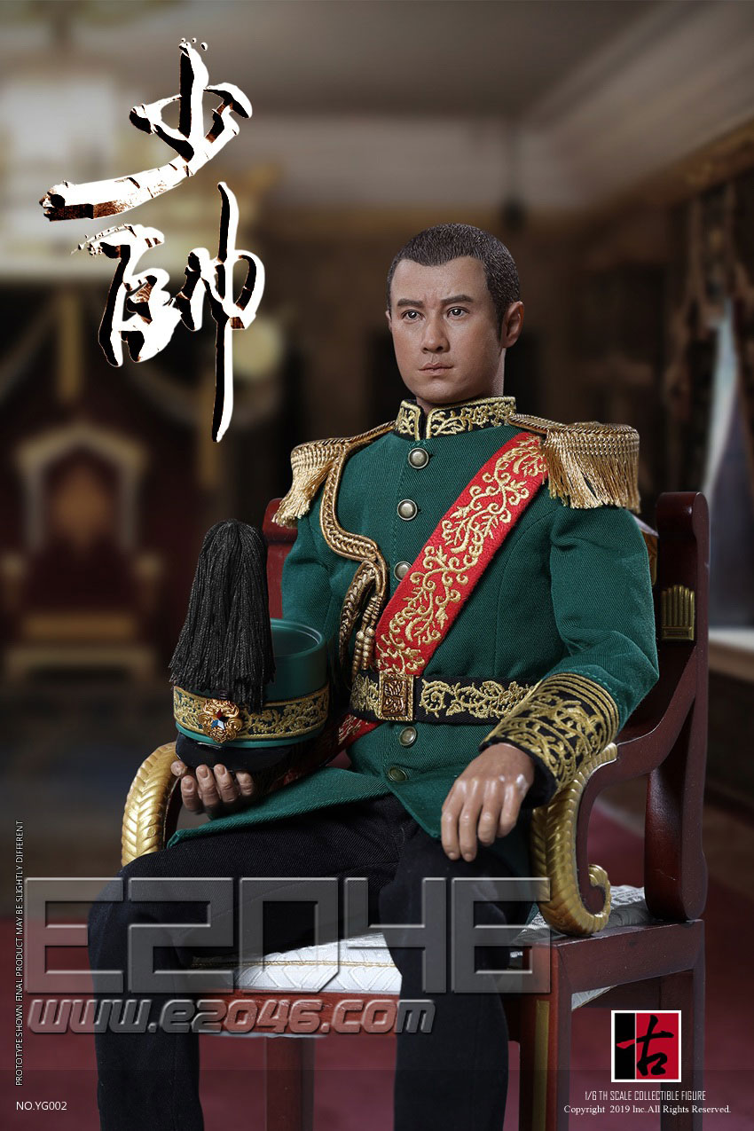 The Young Commander Exclusive Version (DOLL)