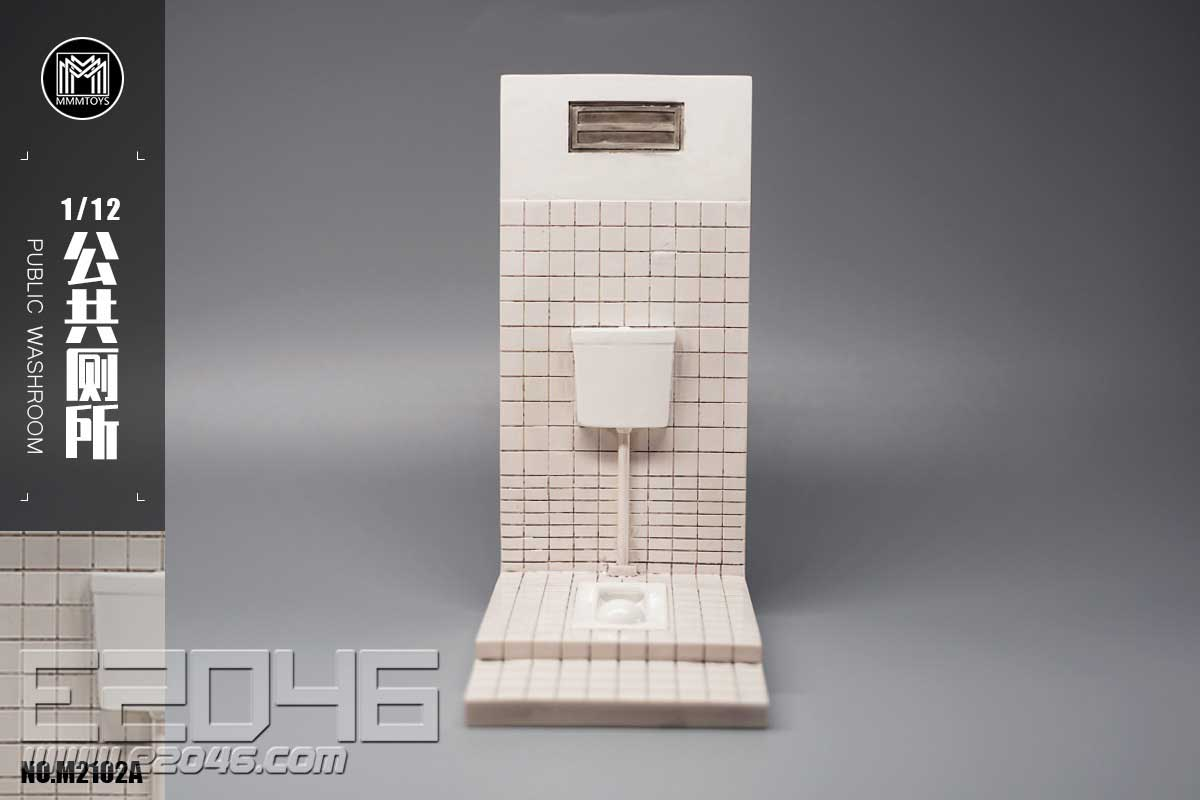 Public Toilet Model A (DOLL)