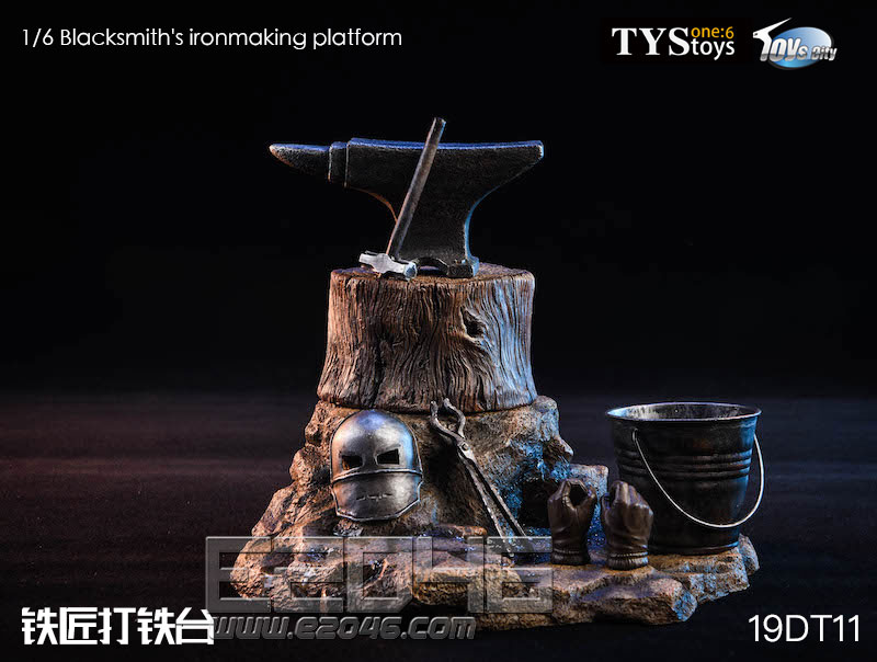 Blacksmith Platform Scene (DOLL)