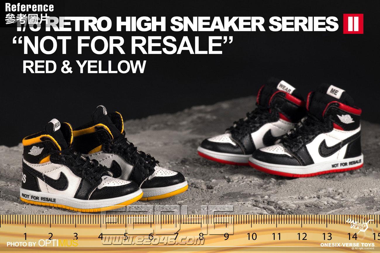 Retro High Sneaker B (DOLL)