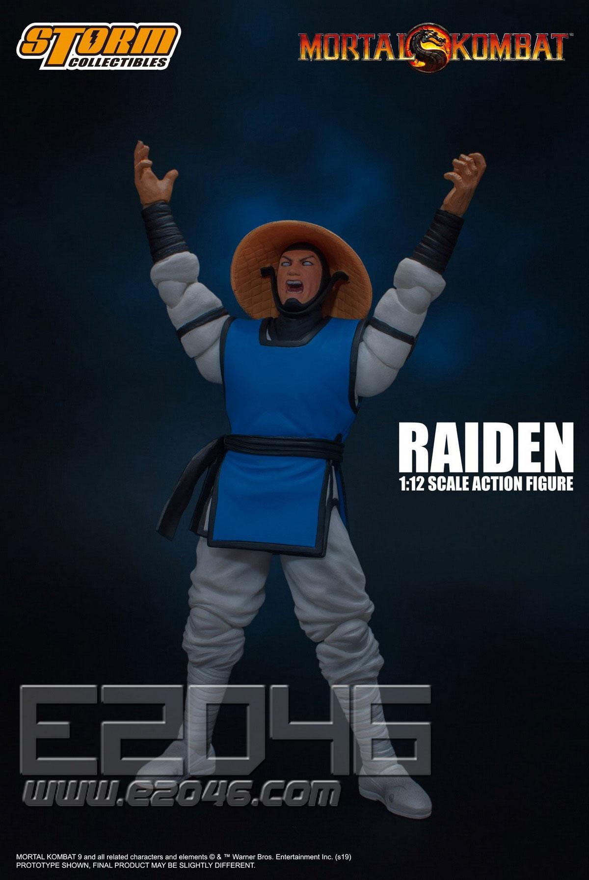 Raiden (DOLL)