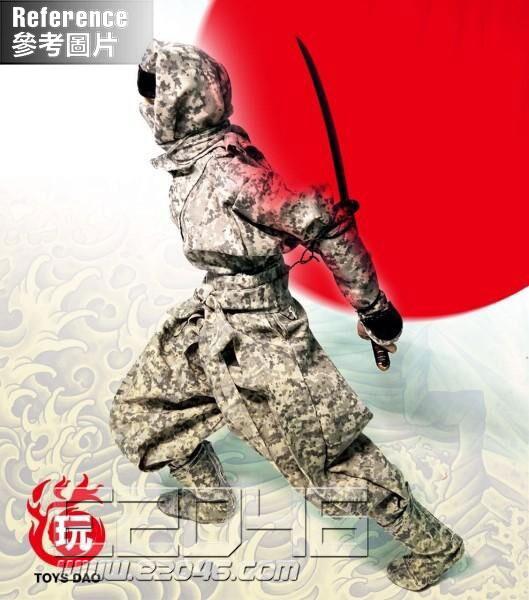 Ninja Suit Camouflage (DOLL)