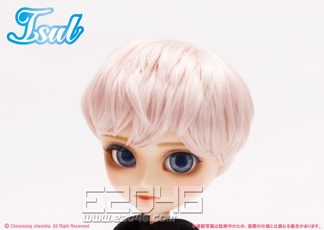 Yun (DOLL)