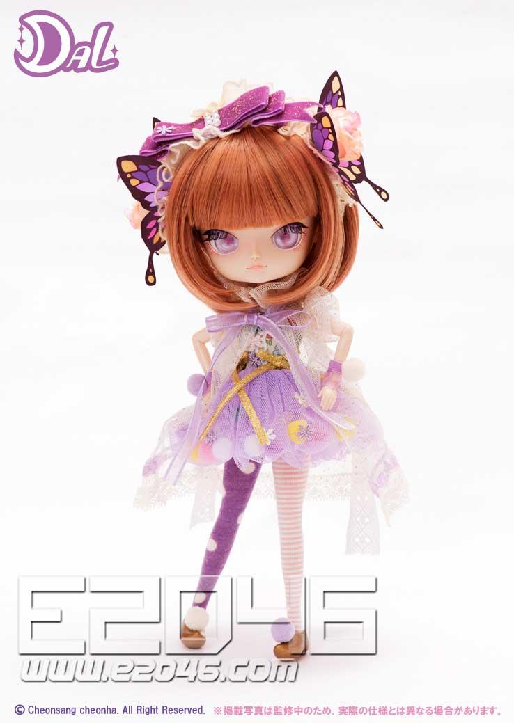 Pixie (DOLL)