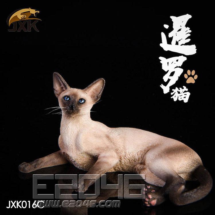 Siamese Cat Lying Posture C (DOLL)
