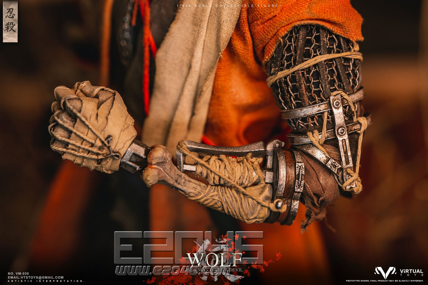 The Wolf Of Ashina Shinobi Execution Version (DOLL)