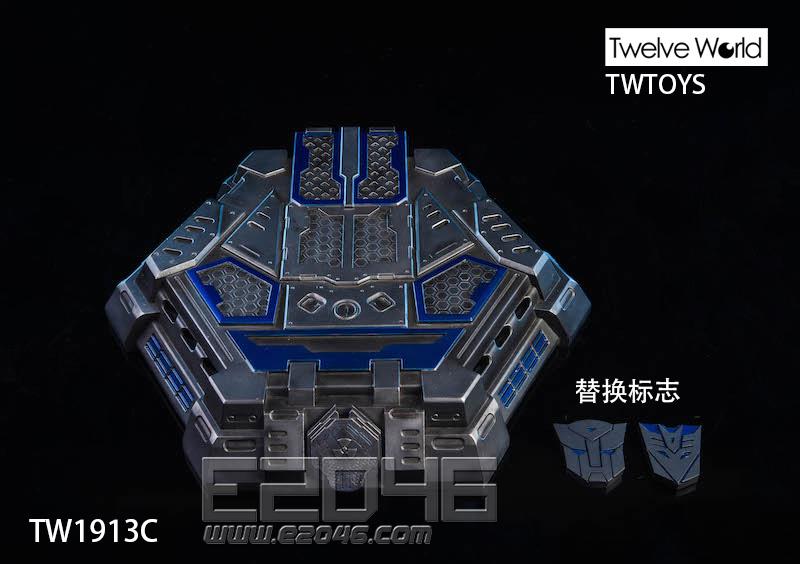 Cybertron Scenario C (DOLL)