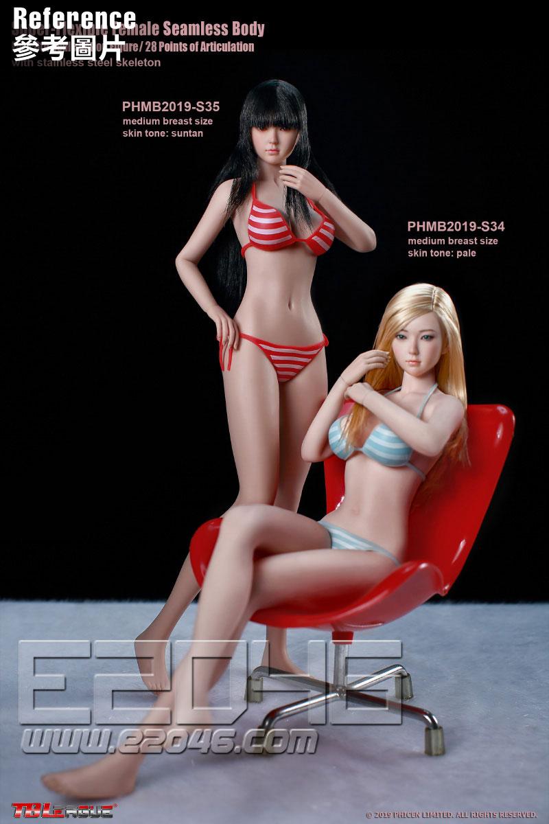 Seamless Body B (DOLL)