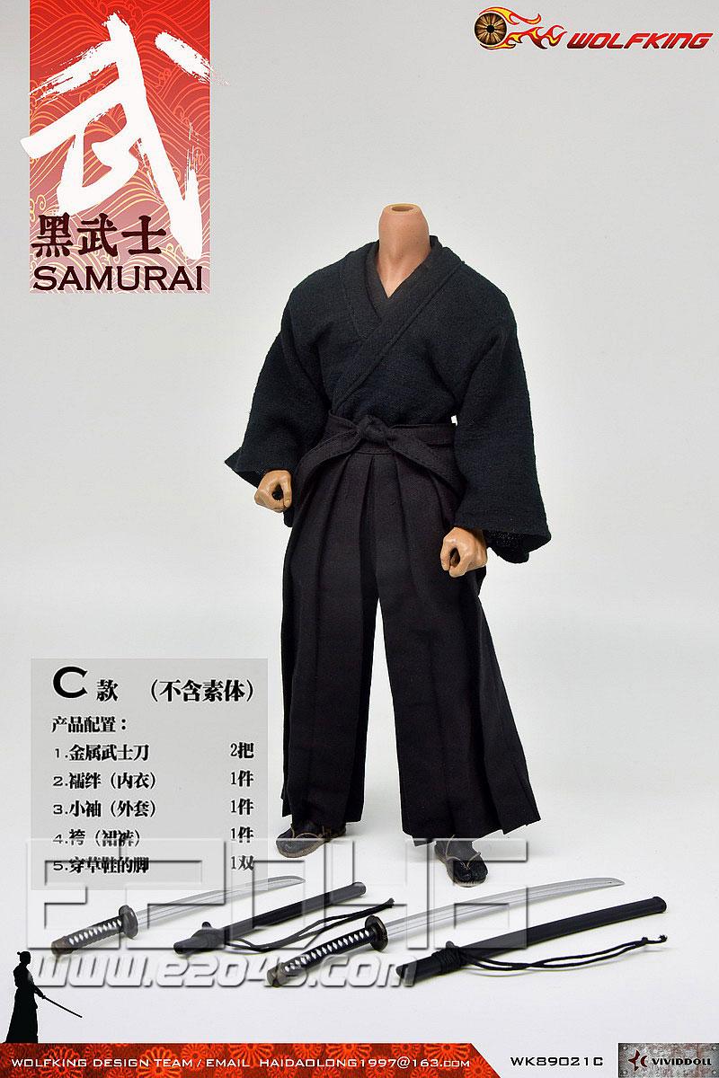 Samurai Costume C (DOLL)