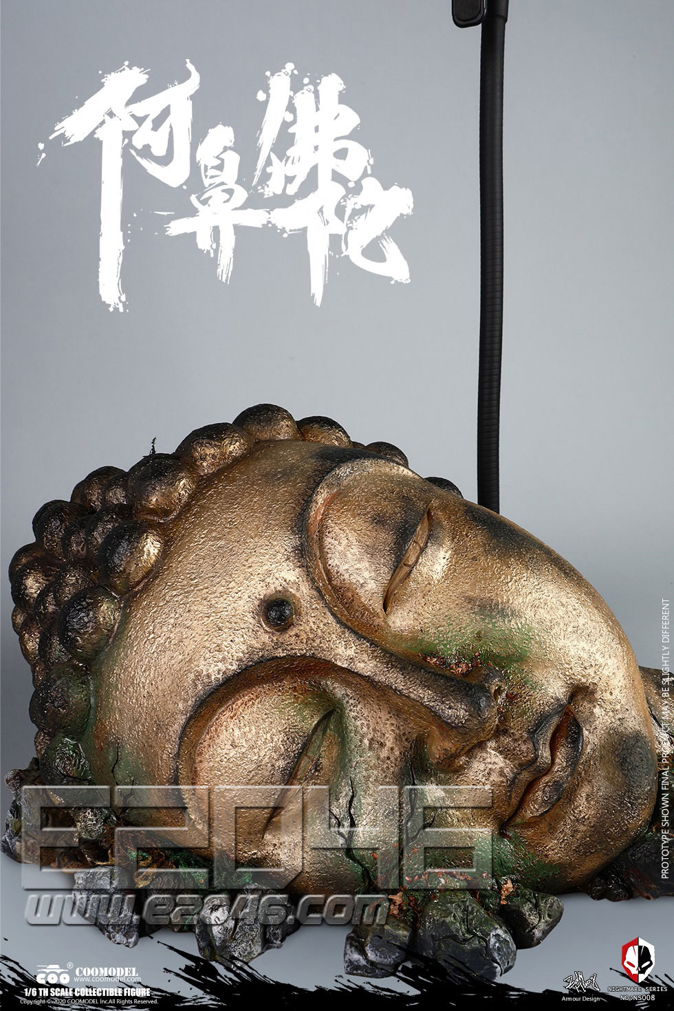 Abi Buddha Platform (DOLL)