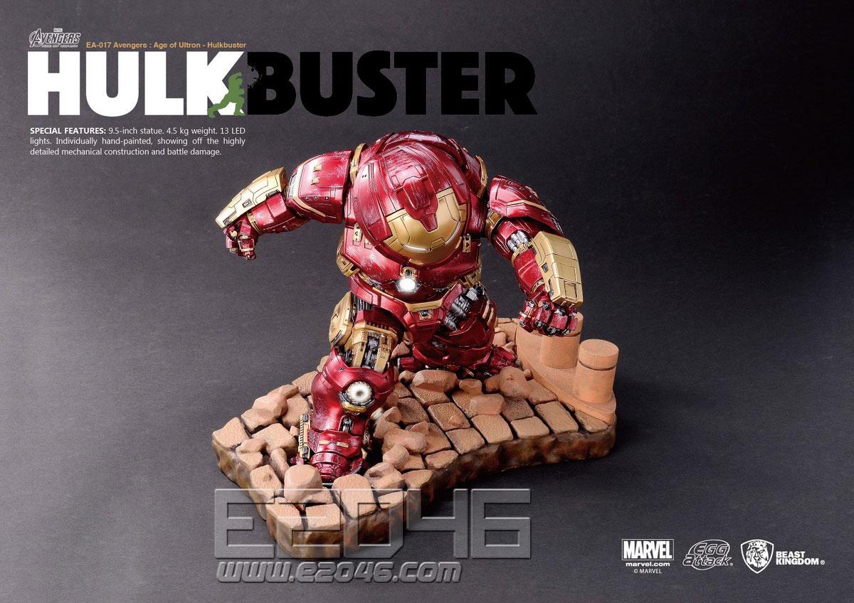 Hulkbuster (DOLL)