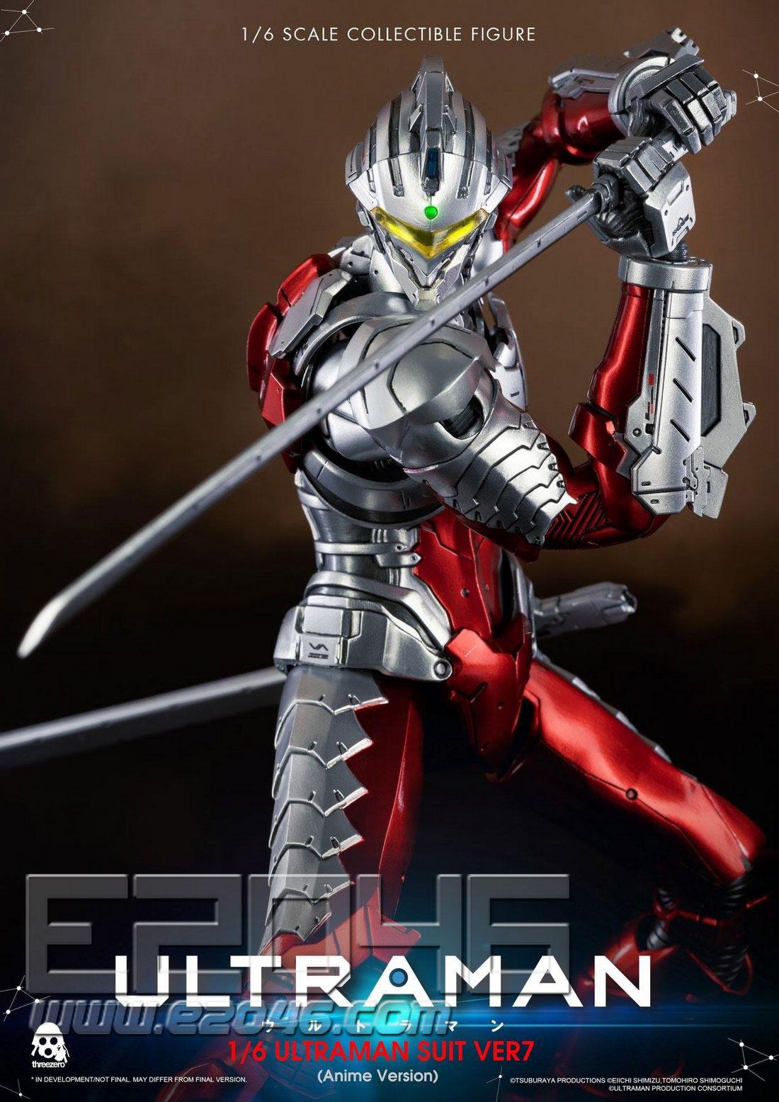 Ultraman Suit (DOLL)
