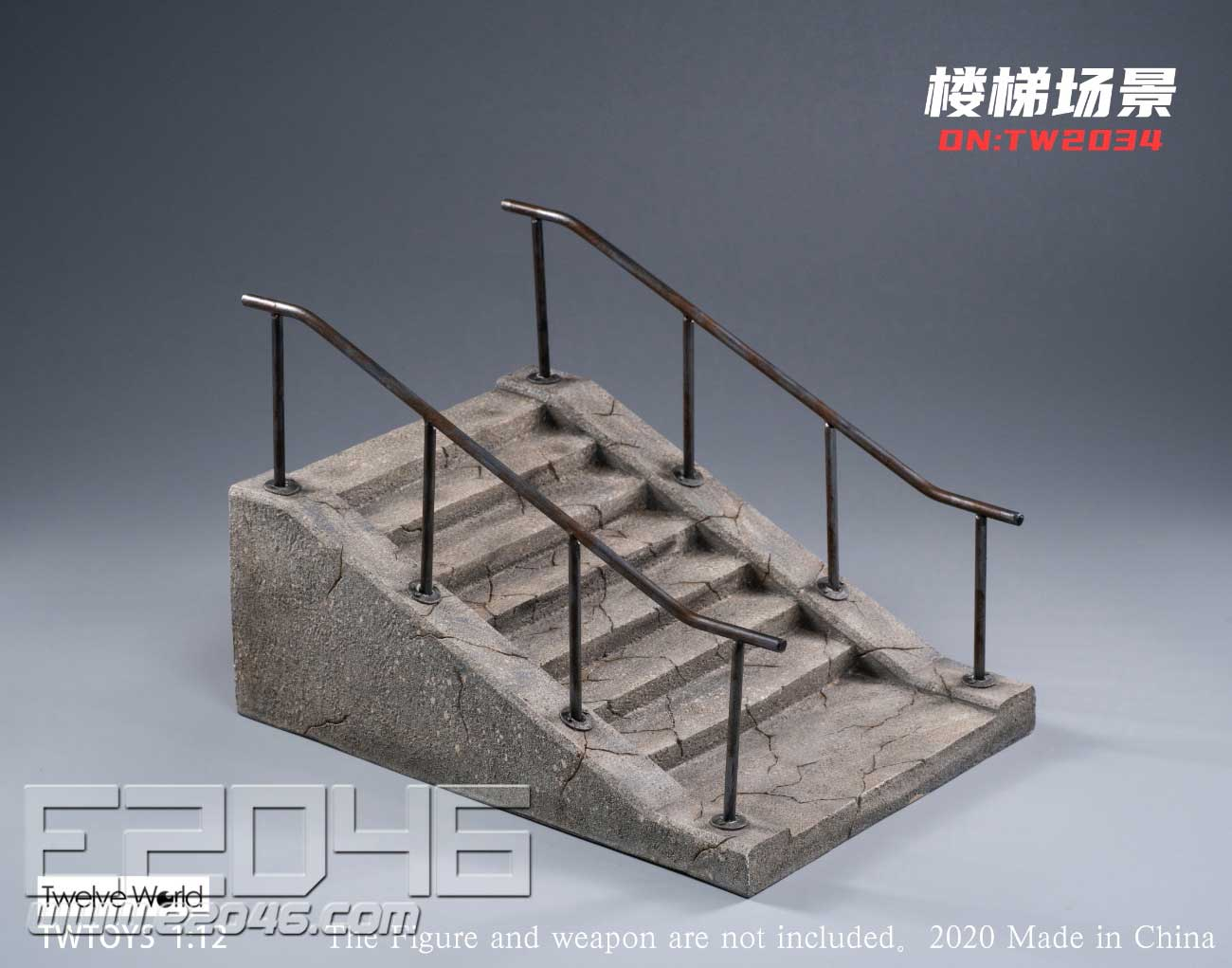 Cement Stairs Scene (DOLL)