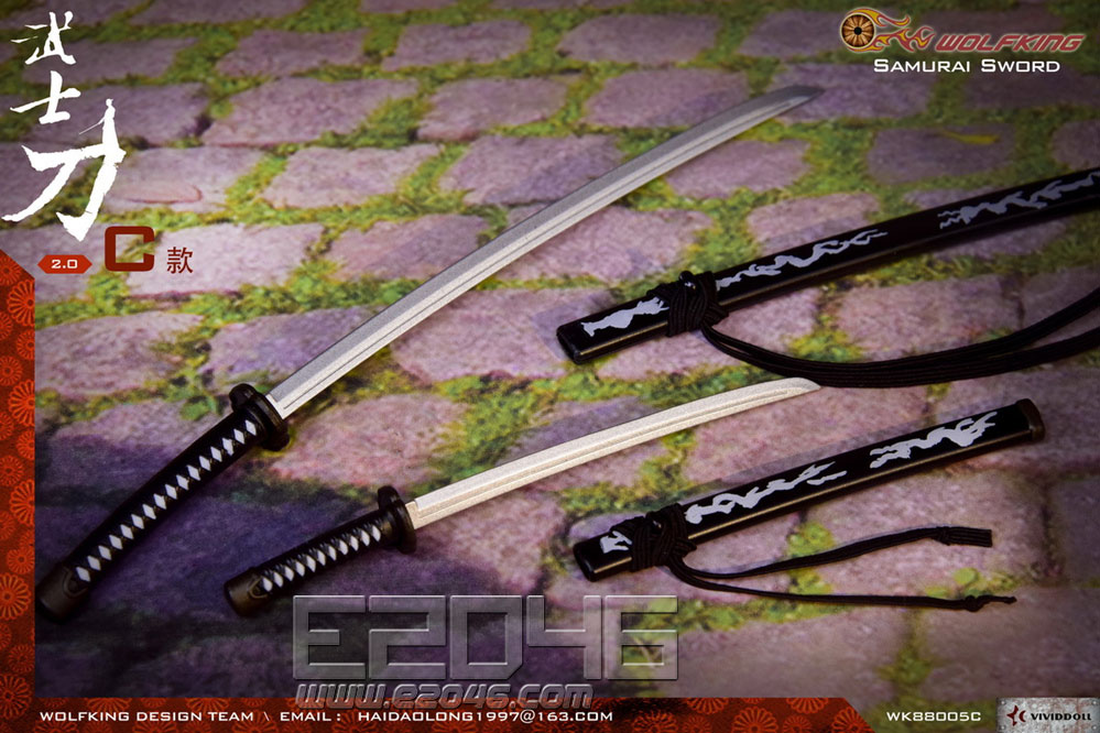 Samurai Sword C (DOLL)