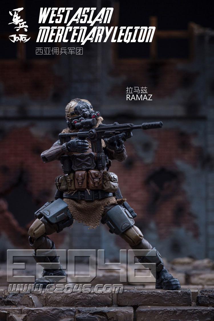 Ramaz (DOLL)