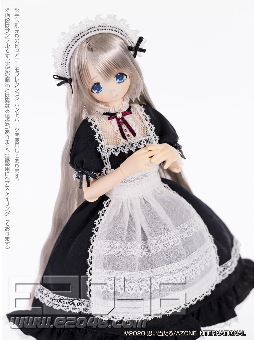 Loyal Maid (DOLL)